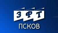 Фирма ЗФТ-Псков