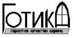 Фирма Готика