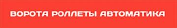 Фирма Никитин