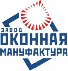 Фирма Завод Оконная мануфактура