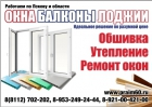 Фирма PRAim60