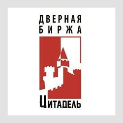 Фото окон от компании ОКНА Плесков
